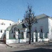 Палаты Меньшиковых