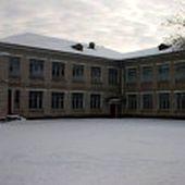 Средняя общеобразовательная школа № 17