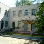 МДОУ « Детский сад №38 « Умка»