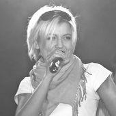 Джана, певица