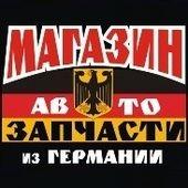 ПсковИнАвто