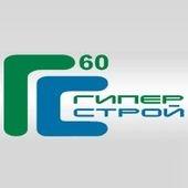 ГиперСтрой 60