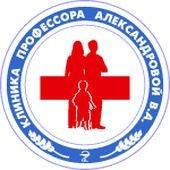 Клиника профессора Александровой В.А.