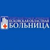 Центр здоровья Областной больницы