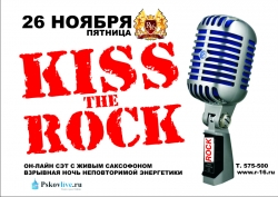 Kiss the Rock