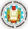 Филиал Великолукской государственной сельскохозяйственной академии