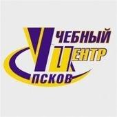 Великолукский филиал УЦ