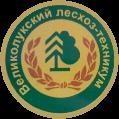 Великолукский лесхоз-техникум