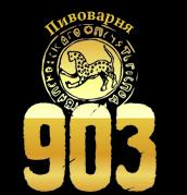 903, пивной бар