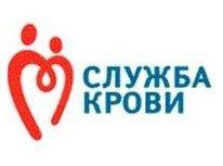 Станция переливания крови псковской  области