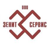 Зенит-Сервис ООО,  агентство недвижимости