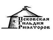 Псковская гильдия риелторов