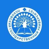 Псковский государственный университет (бывш. ПГПУ им. Кирова, ПГПИ)