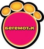 БЕГЕМОТиК, магазин игрушек на Труда