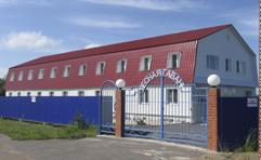 База отдыха Лесная гавань