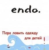 Endo, магазин