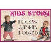 Детские истории, магазин