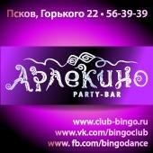 Арлекино, party bar
