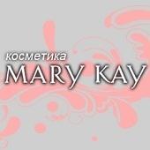 Мери кай в пскове фото 493-914