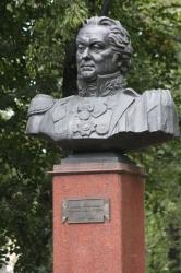 Памятник-бюст М.И. Кутузову