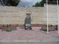 Памятник Псковичам-флотоводцам