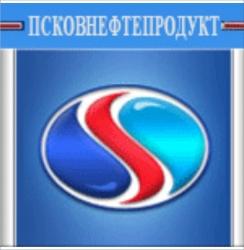 №10 АЗС Псковнефтепродукт