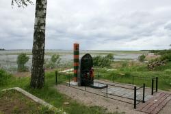 Памятник начальнику 8-й пограничной заставы