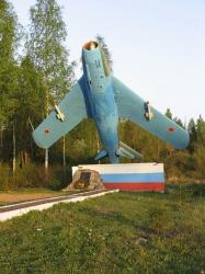 Самолёт МИГ-15
