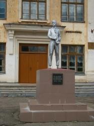 Памятник Павлику Морозову
