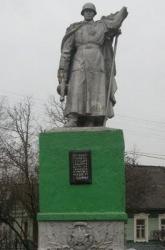 Памятник Войну-освободителю