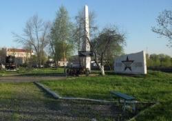 Братская могила рабочих и служащих железной дороги