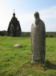 Памятник схимнику