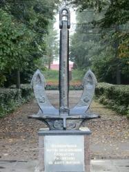 Памятник мореходам