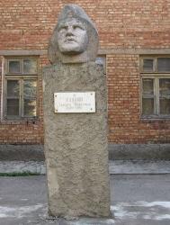 Памятник-бюст Калнин Тамаре Павловне