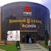S-фитнес
