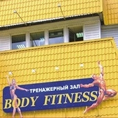 Body fitness, фитнесс клуб