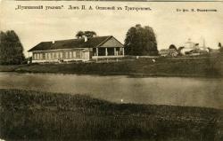 Усадьба Тригорское