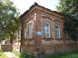 Гдовский музей истории края