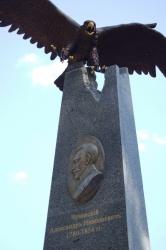 Памятник Александру Чеченскому