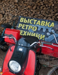 Музей ретро автомобилей в Пскове