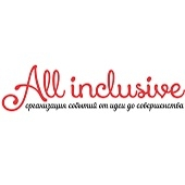 All Inclusive, агентство праздничных событий