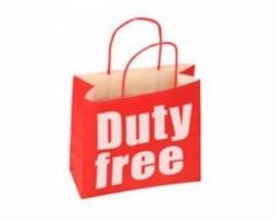 Фаиндер Duty free shop