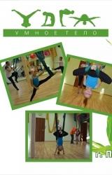 Студия йоги и пилатеса