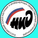 Росснио Псковский Областной Дом Науки и Техники
