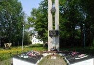 Мемориал на Замковой горе