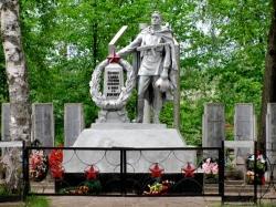 Братская могила советcких воинов