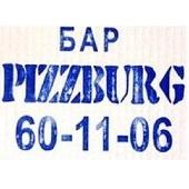 Pizzburg / Пиццбург
