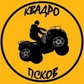 Квадро Псков
