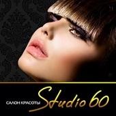 Studio60, салон красоты
