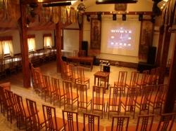 Плесков, конференц-зал